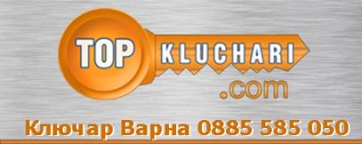 Klucharvarna.net